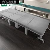 折疊床 折疊床辦公室單人便攜四折午睡午休神器家用海綿硬板簡易陪護小床