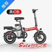 摺疊電動車 新摺疊電動自行車鋰電池助力車成人小型代駕電瓶電動車T 1色