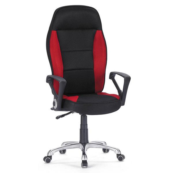 【森可家居】賽車型紅網主管辦公電腦椅 7SB281-3 OA