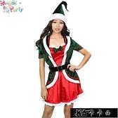 聖誕節夜店會所酒吧派對聚會演出服飾聖誕裙女聖誕老人精11-14【全館免運】