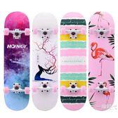 四輪滑板成人女生初學者 兒童青少年男孩雙翹4抖音專業滑板車【新年交換禮物降價】