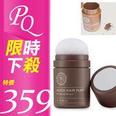 韓國 THE FACE SHOP 自然遮色氣墊髮粉 7g 兩色可選 增量粉 髮際線 修飾粉【PQ 美妝】NPRO