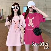 克妹Ke-Mei【AT68940】採購精選任二件188粉紅兔字母圖印寬鬆T恤