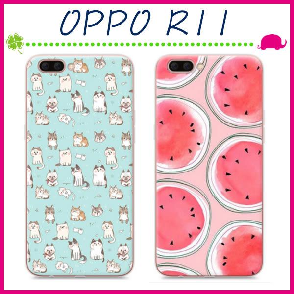 OPPO R11 5.5吋 時尚彩繪手機殼 全包邊保護套 卡通動物手機套 清新可愛塗鴉背蓋 超薄保護殼 TPU