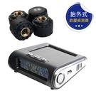CT-T01胎外式胎壓偵測器(送mini打氣機)