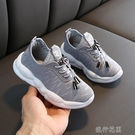 快速出貨 季兒童鞋子正韓網面透氣跑步鞋男童運動鞋女童休閒鞋dd