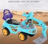 兒童玩具挖掘機可坐可騎寶寶大號挖機音樂工程學步車男孩挖土機 【快速出貨】