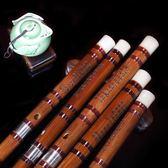 鐵心迪樂器專業演奏笛子初學成人零基礎F調G調竹笛魔道祖師陳情笛