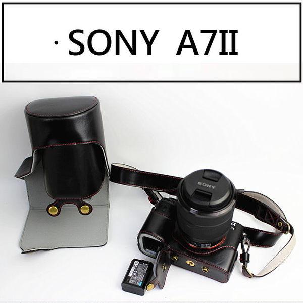 《7color camera》豪華版 SONY A72 A7R2 A7II A7M2 全系列 兩件式復古專用皮套 長肩背帶 直充直取電池