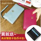 手拿包 真皮 牛皮 大容量 手機包 女皮夾 長夾 零錢包 附手腕帶 (都有現貨)AngelNaNa SMA0188