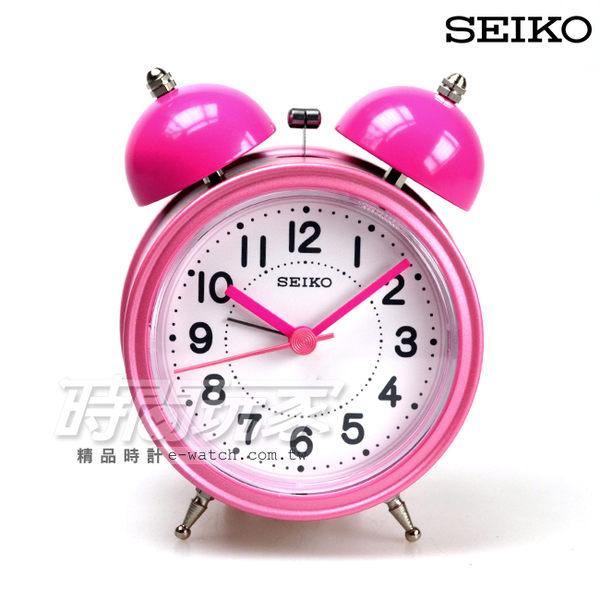 SEIKO精工 簡約鈴聲鬧鐘 滑動式秒針 夜光 鬧鐘 粉紅 有附電池 QHK035P