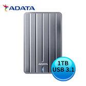 ADATA 威剛 HC660 1TB USB3.1 2.5吋行動硬碟 (鈦灰)