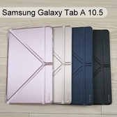 【Dapad】大字立架皮套 Samsung Galaxy Tab A 10.5 T590 T595 平板