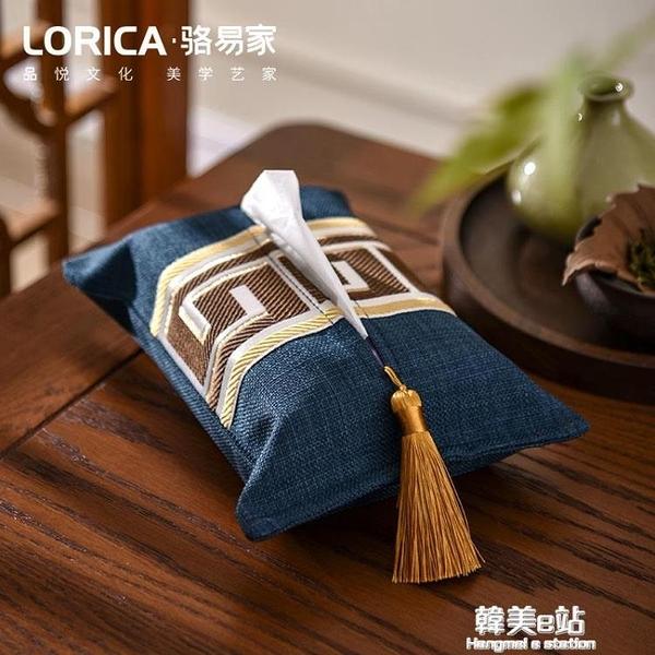 駱易家 新中式麻布創意紙巾盒客廳家用抽紙盒茶幾車內布藝紙巾套 韓美e站