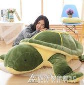 烏龜毛絨玩具護具大海龜布娃娃玩偶坐墊靠墊可愛女生睡覺抱枕公仔 酷斯特數位3c