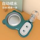 寵物碗 狗狗盆貓咪碗雙碗自動喝飲水食盆不銹鋼碗一體防打翻飯盆寵物用品【幸福小屋】
