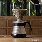 日本進口耐熱玻璃手沖咖啡具套裝V60滴濾式濾杯VCND 雙十一全館免運