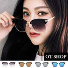 OT SHOP太陽眼鏡‧韓系半框炫彩反光...