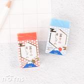 【日貨Plus Air in富士山橡皮擦】Norns 日本文具 聖誕節禮物
