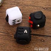 減壓骰子抗焦慮煩躁方塊多動癥解壓魔方發泄神器創意篩子成人玩具  夢想生活家