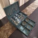 韓版雙層絨布大容量首飾盒飾品盒首飾收納盒珠寶盒禮品盒耳釘盒