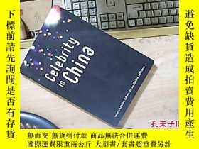 二手書博民逛書店NEW罕見Celebrity in China by Louis