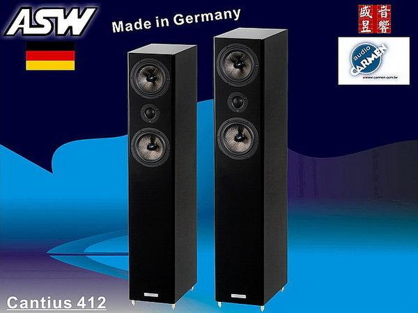 盛昱音響 ~ 德國 ASW Cantius 412 落地式主喇叭【Made in Germany】