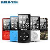 MP3/隨身聽 萬利蒲102 運動mp3mp4無損音樂播放器插卡外放學生隨身聽錄音筆