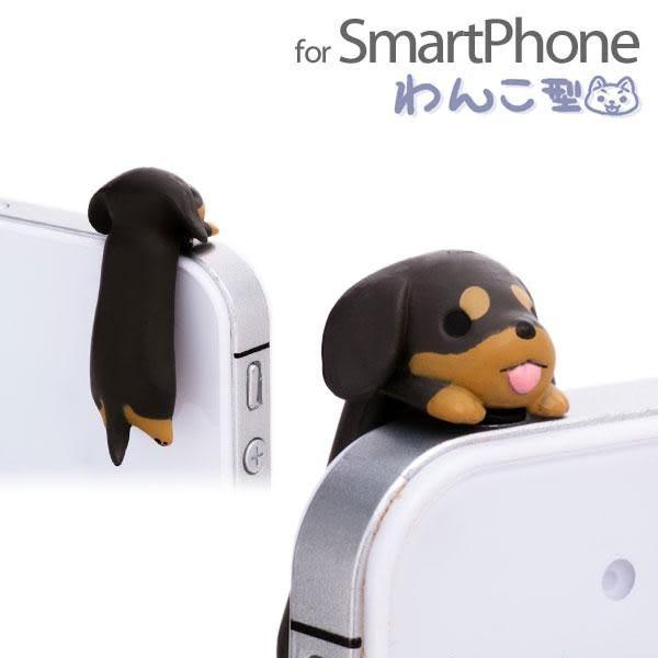 ❤Hamee 日本正版 NicoNico Puppy系列小狗防塵耳機塞 小狗耳機塞 迷你臘腸犬 [5-601458]