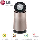 LG樂金 PuriCare™ 360°空氣清淨機 AS601DPT0 Wi-Fi遠控