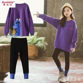 女童休閒套裝 兒童兩件套時髦超洋氣2019春裝新款運動時尚女孩 BT2176『寶貝兒童裝』