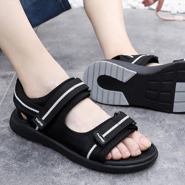 涼鞋 越南橡膠涼鞋男潮流夏季學生運動涼鞋休閒戶外男士沙灘鞋