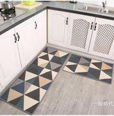 北歐簡約廚房地墊腳墊進門地毯門墊腳墊防滑廚房門口地毯吸油定制WY【一線時代】
