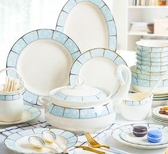餐具套裝 碗碟套裝骨瓷餐具碗盤陶瓷器家用盤子組合韓式簡約景德鎮碗筷套裝 名創