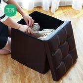 優芬可坐人沙發折疊皮革玩具多功能 儲物板凳 換鞋凳  收納凳【快速出貨】