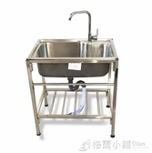 廚房厚簡易不銹鋼水槽單槽雙槽大單槽帶支架水盆洗菜盆洗碗池架子【免運】