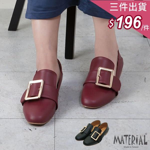 懶人鞋 大方扣可後踩樂福鞋 MA女鞋 T3250