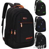 旅行包背包男士商務雙肩包女電腦包簡約旅游包大容量初高中生書包   (PINKQ)