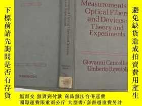 二手書博民逛書店Measurements罕見of Optical Fibers