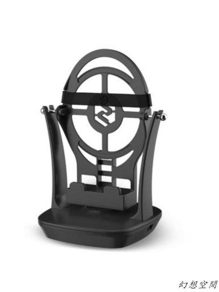 計步器 搖步器一起來捉妖手機計步器微信運動刷步神器自動搖步數搖擺器