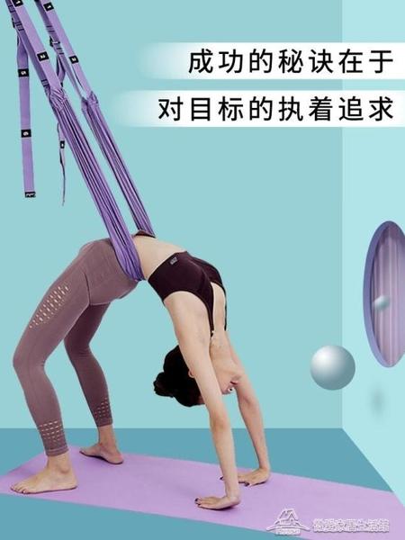 倒立機 倒立伸展帶后彎腰下腰訓練器材輔助 【快速出貨】