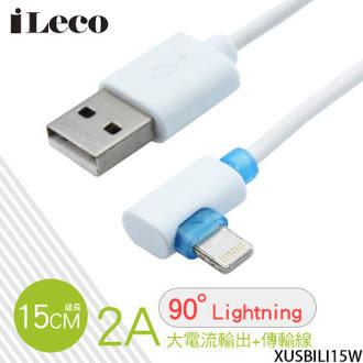 iLeco 白 15cm 強化充電L型iPhone6線 (ILE-ALL9015)
