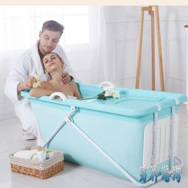 泡澡桶大人成人可折疊浴缸塑料家用洗澡桶沐浴盆摺疊全身加厚恒溫便攜LXY2935【男神港灣】
