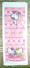 【震撼精品百貨】Hello Kitty 凱蒂貓~長毛巾~粉櫻桃