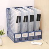 A4透明文件整理收納盒 文件盒 整理盒 桌上整理