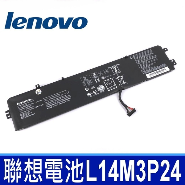 LENOVO L14M3P24 . 電池 5B10H41180 5B10H41181 5B10H52788 L14S3P24 Y520-15IKBN Y700-14ISK