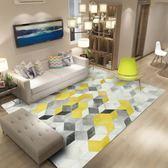 北歐地毯茶幾客廳簡約地墊子臥室可機洗【步行者戶外生活館】