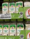 [COSCO代購] C1359089 LAWRYS GARLIC SALT 蒜味調味鹽 935公克
