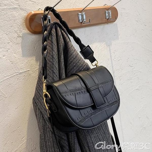 馬鞍包 今年流行的包包2021新款潮秋冬網紅側背馬鞍包斜背包女百搭 榮耀新包