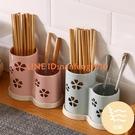 2個|家用瀝水筷子籠筷子筒創意壁掛式防霉筷勺餐具收納架【白嶼家居】